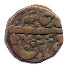 1 Paisa - Shah Alam II [Vikramajit Mahendra] – obverse