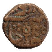 1 Paisa - Shah Alam II [Vikramajit Mahendra] – reverse