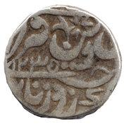 1 Rupee - Vikramajit Mahendra (1796-1817AD) – obverse