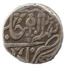 1 Rupee - Vikramajit Mahendra (1796-1817AD) – reverse