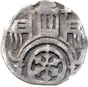 1 Pfennig - Ludwig Graf von Ravensberg – reverse