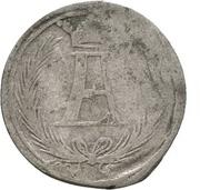 6 Pfennig - Ernst August I. – obverse