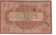 50 Pfennig (Handelskammer) – reverse