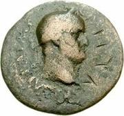 42 Nummi (Countermark; As of Galba, 68-69; eagle) – obverse
