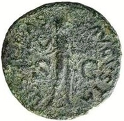 42 Nummi (Countermark; As of Claudius, 41-54) – reverse