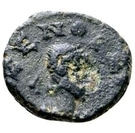 2½ Nummi - Baduila / In the name of Zeno, 476-491 (Ticinum) – obverse