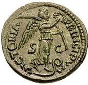1 Follis - Theodahad (Rome) – reverse