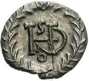 ½ Siliqua - Theodahad / In the name of Justinian I, 527-565 (Ravenna) – reverse