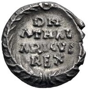 ¼ Siliqua - Athalaric / In the name of Justinian I, 527-565 (Ravenna) – reverse