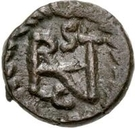2½ Nummi - Athalaric / In the name of Justinian I, 527-565 (Rome) – reverse