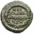 10 Nummi - Athalaric (Rome) – reverse