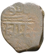 Manghir - Murad II (Ayasluk) – reverse