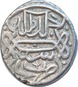 Akce - Mehmed II (Second reign, Type 1) – reverse