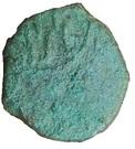 Manghir - Bayezid II – reverse