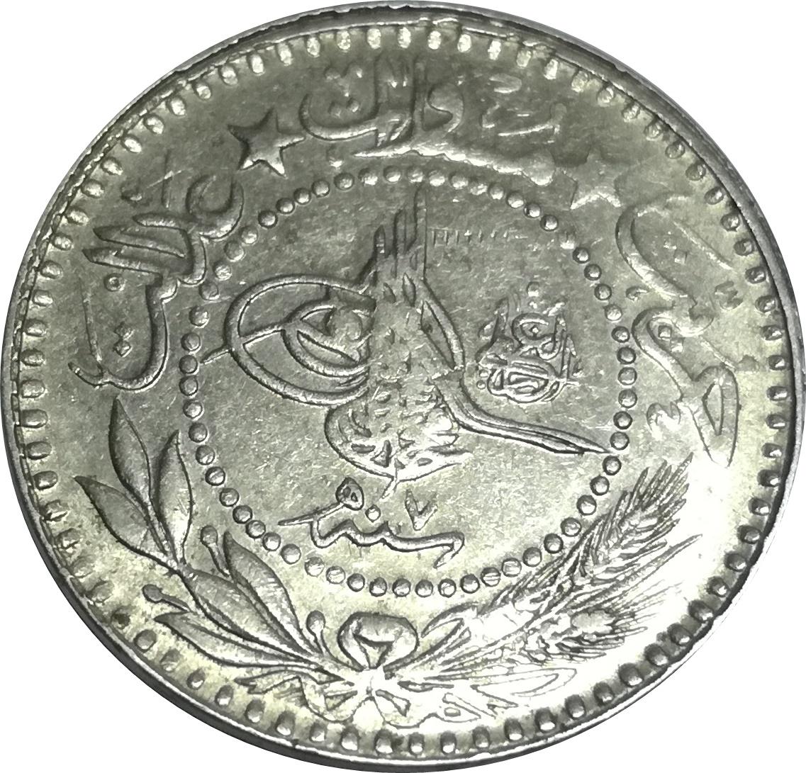 TURKEY OTTOMAN EMPIRE 5 para AH 1327 TURKISH COINS
