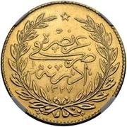 500 Kurush - Mehmed V (Edirne) -  reverse