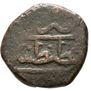 Manghir - Selim I (Kostantiniye) – reverse