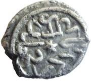 Akce - Mehmed II – reverse