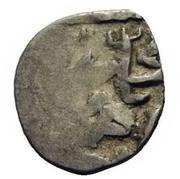 Akce - Mehmed IV (Kostantiniye) – reverse
