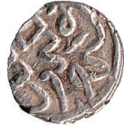 Akce - Mehmed II (875 AH) – obverse