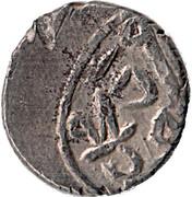 Akce - Mehmed II (875 AH) – reverse