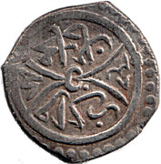 Akce - Murad II 834AH - (Ayasuluk/Izmir region/ Mint) – obverse