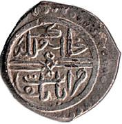 Akce - Murad II 834AH - (Ayasuluk/Izmir region/ Mint) – reverse