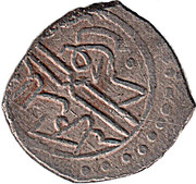 Akce - Murad II 834AH - Novar Mint – obverse