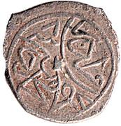 Akce - Murad II 834AH - Novar Mint – reverse