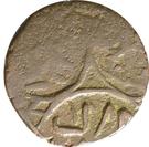 Manghir - Mehmed II (Bursa) – obverse