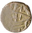 Manghir - Mehmed II (Bursa) – reverse
