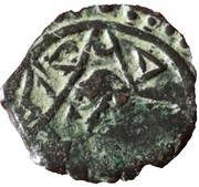 Manghir - Mehmed II (Bursa Mint) – obverse