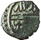Manghir - Mehmed II (Bursa Mint) – reverse