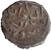 Akce - Muhammad b. Murad /Mehmed II/ (Qostantiniye mint, 875 AH) – obverse