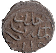 Akce - Muhammad b. Murad /Mehmed II/ (Qostantiniye mint, 875 AH) – reverse