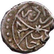Akce - Murad II (834 AH) – obverse