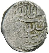 Akce - Selim II – obverse