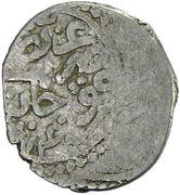 Akce - Selim II – reverse