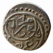 Akce - Mehmed II (First reign) – obverse