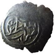 Akce - Interregnum (Suleiman Çelebi) – obverse