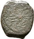 Manghir - Murad II (Bursa) – obverse
