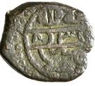 Manghir - Murad II (Bursa) – reverse