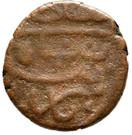 Manghir - Selim I (Dimashq) – obverse