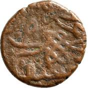 Manghir - Selim I (Dimashq) – reverse