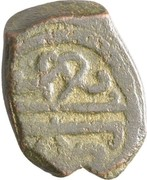 Manghir - Anonymous (attributed to Bayezid II, Tire, with arabesques) – obverse