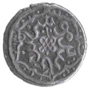Akce - Interregnum (Musa Celebi) – obverse