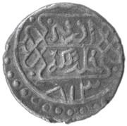 Akce - Interregnum (Musa Celebi) – reverse