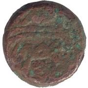 1 Manghir - Ahmed I (Misr mint) – reverse