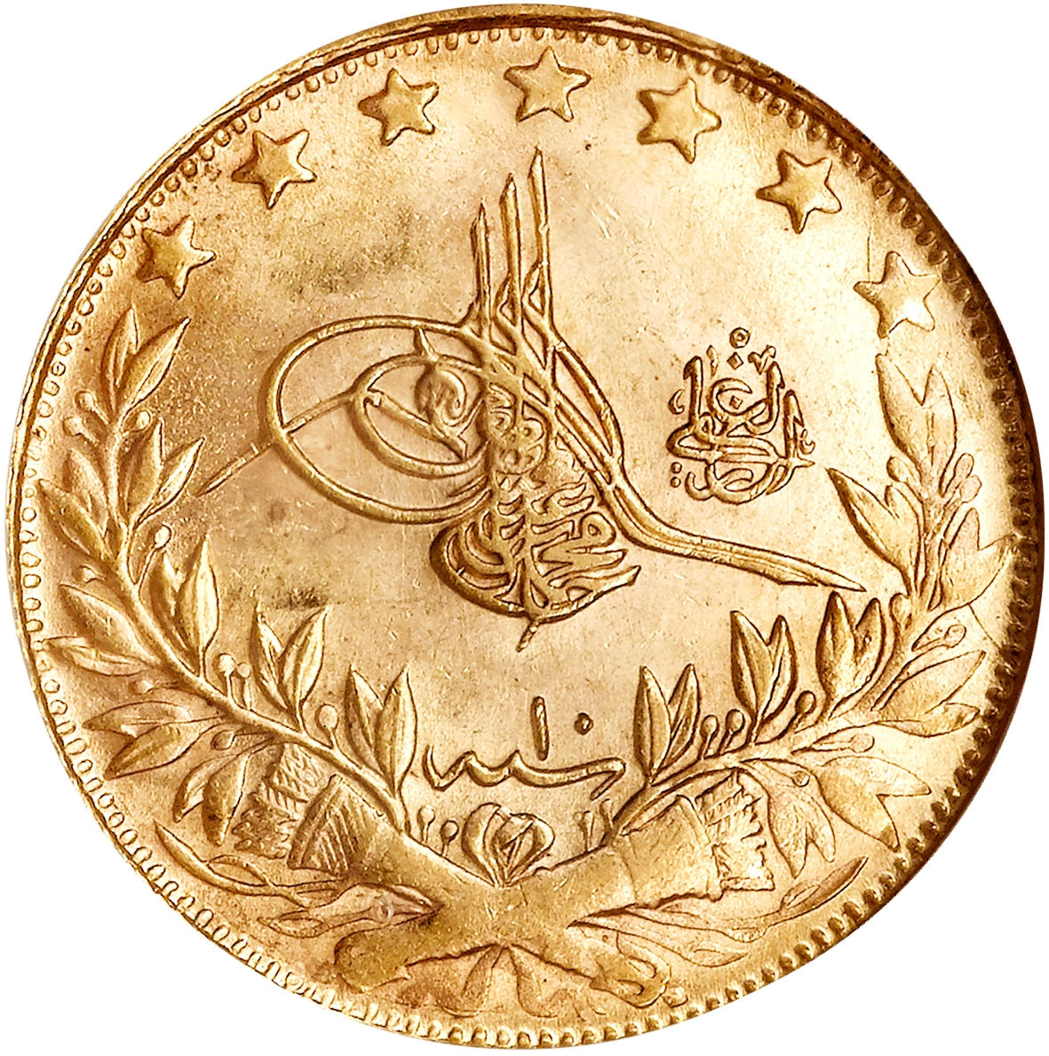 Basics 2- Dating Ottoman Coins