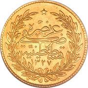 500 Kurus - Mehmed V (Constantinople) -  reverse